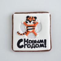 """Имбирное печенье  """"Тигр снежный"""""""